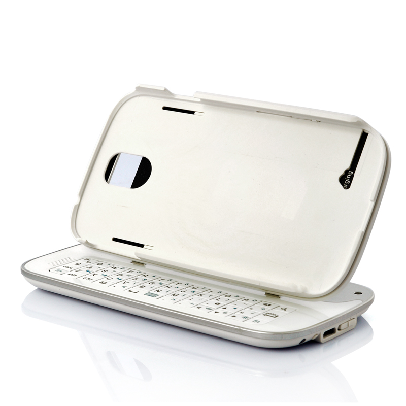Wireless Slide-Out Bluetooth Keyboard With Detachable Case - For Samsung Galaxy S4 (White)