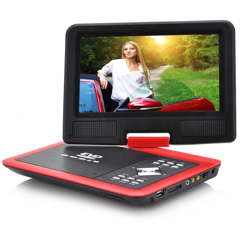 8.7 Inch LCD Portable DVD Player - Gaming, Copy Function, 270 Degree Swivel Rotation